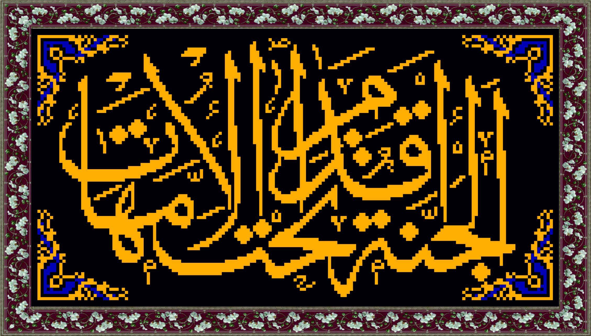 Арабская тематика вышивка крестом 73